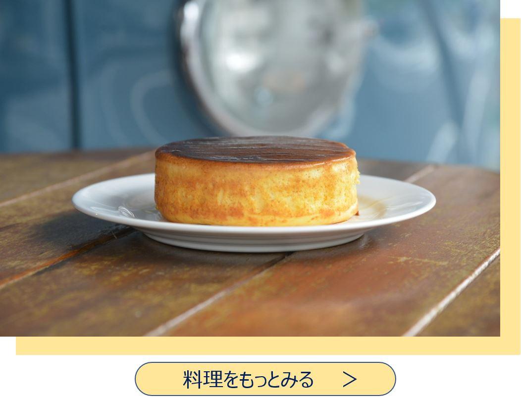 青いワーゲンバスを背景にしたパンケーキ