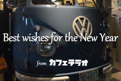 夜の光の中のワーゲンバス「Best wishes for the New Year」の文字