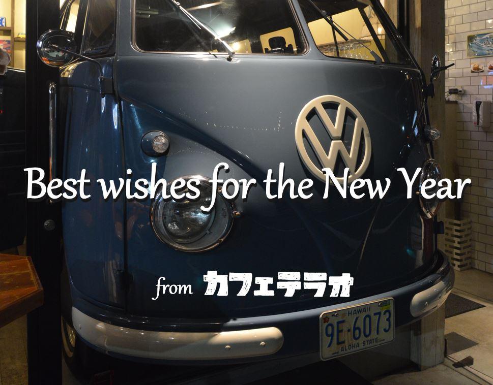 夜の灯りの中のワーゲンバスに「Best wishes for the New Year」の文字