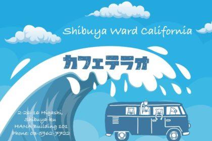 大きな波と青いワーゲンバス、カフェテラオのイメージイラスト