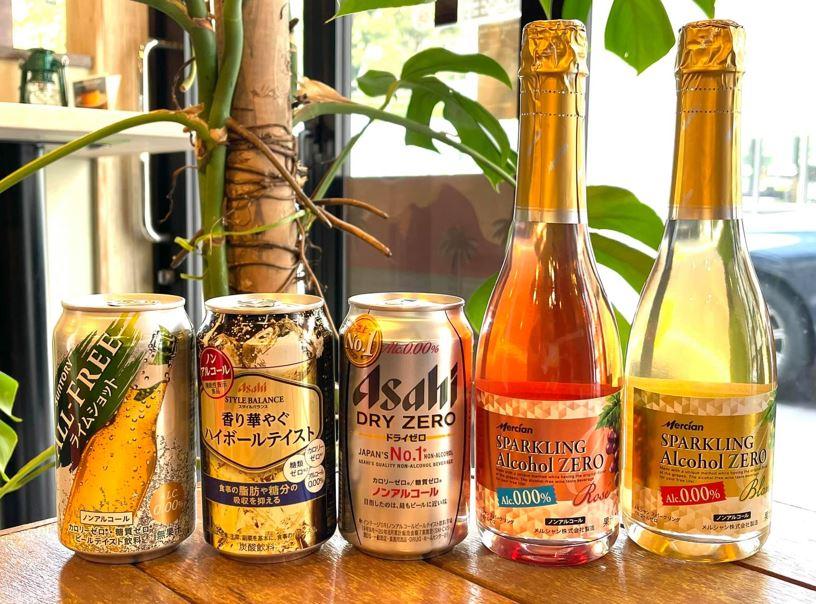 ビール、ハイボール、リキュール、ワインなどのノンアルコール版の品揃え